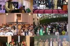 سعودی عرب کے دارالحکومت ریاض میں سفارت خانہ پاکستان الریاض کے زیر اہتمام ..