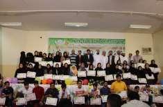 فیڈرل بورڈ، جماعت دہم 2018 کے سالانہ امتحان میں پاکستان سکول کے طلبہ ..
