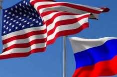 روسی سیٹلائٹ نے امریکہ میں خطرے کی گھنٹی بجا دی