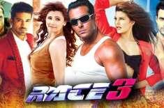 فلم 'ریس تھری' کی کمزور کہانی سلمان خان کو لے ڈوبی