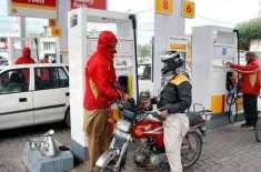 لاہور میں بھی بنا ہیلمٹ والے موٹر سائیکل سواروں کو پیٹرول فروخت نہ ..