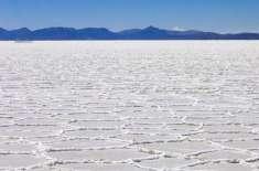 نابینا شخص  صرف آڈیو جی پی ایس کی مدد سے  پیدل ہی دنیا کا سب سے طویل  نمک ..