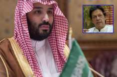 Saudi Crown Prince Telephone Imran Khan, Invite him to visit Saudi Arabia