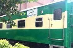 چیف ایگزیکٹو آفیسر پاکستان ریلوے کا لاہور سے فیصل آباد بدر ایکسپریس ..