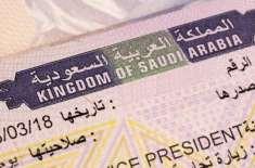 سعودی حکومت نے لیبر ویزہ کے حوالے سے بُری خبر سُنا دی