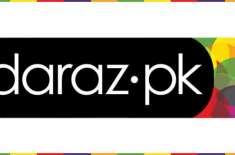 دراز کی جانب سے بڑی رعایت کے ساتھ 18 مارچ کو شروع ہونے والی پاکستان ڈے ..