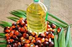 پاکستان سالانہ 285 ارب روپے کاخوردنی تیل در آمد کرتا ہے،ماہرین