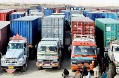 پاکستان کی برآمدات میں 3.52 فیصد اضافہ ،تجارتی خسارہ سے کم ہوگیا