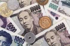 مسلسل دو سہ ماہیوں میں جاپان کی مجموعی ملکی پیداوار میں 2.1 فیصد اضافہ
