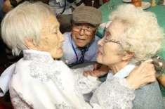 سالوں بعد بچھڑے ہوئے کوریائی خاندانوں کی ملاقات
