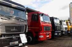 رواں مالی سال کے ابتدائی تین ماہ میں بسوں اور ٹرکوں کی پیداوار میں گزشتہ ..