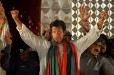 PTI in position to form next government