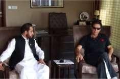 وزیر اعظم سپیکر بلوچستان عبد القدوس بزنجو کی ملاقات ،ْ