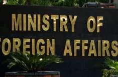 پاکستانی سفیر کی طلبی کے جواب میں دفتر خارجہ میں بھارتی سفیر کی طلبی