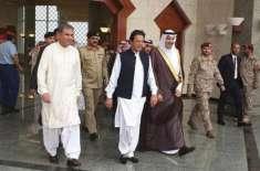 وزیراعظم عمران خان نے مدینہ منورہ کی زمین پر قدم رکھتے ہوئے جوتے نہیں ..