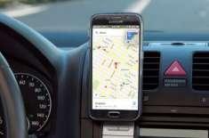 گوگل میپ کے مطابق گاڑی چلانے کا انجام