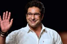 wasim akram scored 257* at number 8 in 1996