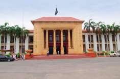 پنجاب اسمبلی: بھارت کیساتھ تجارتی پابندی کیلئے قرارداد جمع