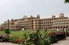 پشاوریونیورسٹی نے پوسٹ گریجویٹ ڈپلومہ کے داخلوں کا اعلان کردیا