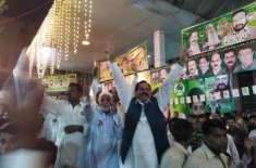 ضمنی انتخابات میں کامیابی کی خوشی میں (ن) کابھرپور جشن ،کارکنوںکے بھنگڑے ..