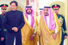 وزیراعظم عمران خان کی سعودی عرب میں تاریخی پذیرائی