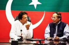 اناڑی کھلاڑیوں نے عمران خان کو حکومتی رٹ قائم کرنے کا مشورہ دیا تھا: ..
