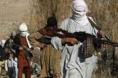 امریکا نے طالبان،داعش جنگجوؤں کی ہلاکتوں کی تعداد سامنے لانے سے روک ..