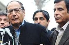 ق لیگ نے پنجاب حکومت بنانے کیلئے پیپلزپارٹی سے رابطہ کرلیا