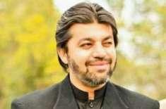 ْتحریک انصاف تحریک انتقام ہی ہے :وزیر مملکت علی محمد خان نے بلاول کے ..