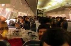 بھارت میں دورانِ پرواز 30 مسافروں کی ناک اور کانوں سے خون جاری