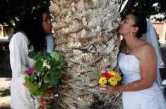 خواتین نے درختوں کو بچانے کے لیے اُن سے شادیاں کرنی شروع کر دیں