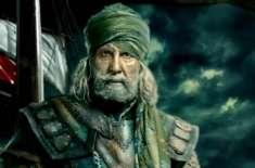 امیتابھ بچن کے فلم ''ٹھگز آف ہندوستان '' کے کردار اور حلیے کے پوسٹر ..