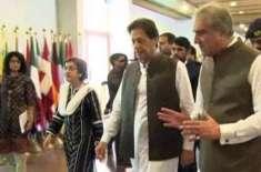 عمران خان نے وزیراعظم ہاؤس کے خرچے بڑھا دیے