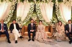 آرمی چیف کے صاحبزادے سعد صدیق باجوہ کی دعوت ولیمہ