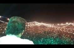 پیپلز پارٹی کے گڑھ میں میں پاکستان تحریک انصاف کا تاریخی جلسہ ،عوام ..