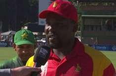پہلا ٹی ٹونٹی ،زمبابوے نے پاکستان کے خلاف ٹاس جیت لیا