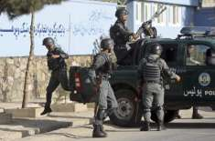 افغانستان میں پولیس اہلکار نے اپنے ہی 9 ساتھیوں کو ہلاک کردیا