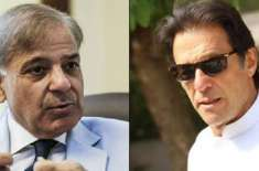 عمران خان نے ن لیگ کو پہلا این آر او دے دیا