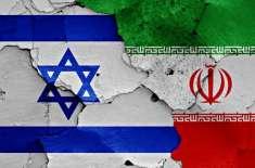 ایرانی حملے کا خدشہ، اسرائیلی جوہری تنصیبات کی سکیورٹی میں اضافہ