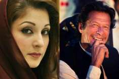 مریم نواز نے تحریک انصاف کی حکومت کا شکریہ ادا کر دیا