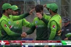 2nd ODI: Zimbabwe 194 all out vs Pakistan