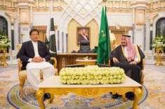 اربوں ڈالرز کی برسات، وزیراعظم سعودی عرب کیساتھ تین سالہ مدت کے متعدد ..