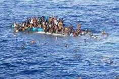 وسطی بحیرہ روم، ہر اٹھارہ میں سے ایک مہاجر کی زندگی داؤ پر