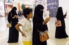 سعودی عرب ،ْ نصب سی سی ٹی وی کیمروں کی مدد سے ملبوسات چوری کرنے والی ..