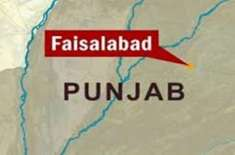 فیصل آباد،الیکشن جیتنے کی خوشی میں فائرنگ سے دوسری کلاس کا طالب علم ..
