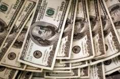 انٹربینک مارکیٹ میں پاکستانی روپے کے مقابلے میں امریکی ڈالر کی قدر ..