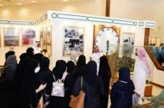 سعودی خواتین نے سیاحت کے میدان میں بھی قدم رکھ دیا