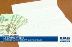 چوری کے بعد پچھتاوا۔ چور نے معافی نامے کے ساتھ ساری رقم واپس کر دی