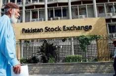 تکنیکی خرابی پاکستان اسٹاک ایکسچینج میں کاروباری سرگرمیاں معطل