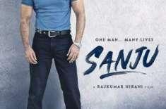 رنبیر کپور کی فلم 'سنجو' 200 کروڑ کلب میں شامل ہونے والی انکے کیریئر ..